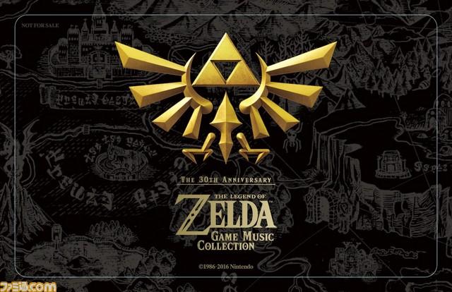 Coffret Zelda 30th Anniversary Music Collection - Wiki